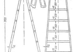 Схема лестницы-стремянки на 7 ступеней.
