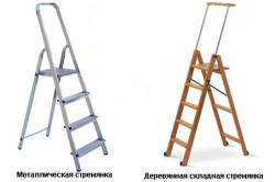 Примеры стремянок